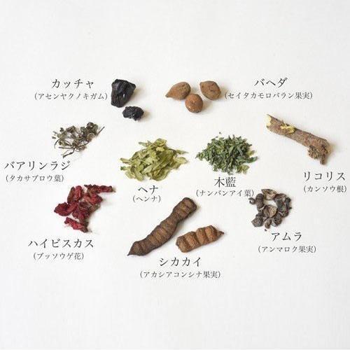ナイアード ヘナ+木藍(もくらん) 茶系 400g 白髪染め|yoka1|04