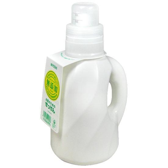 ミヨシ石鹸 無添加 お肌のための洗濯用 液体せっけん ボトル 1.1L yoka1 04