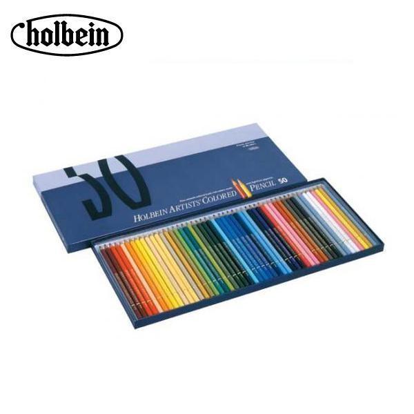 ホルベイン アーチスト色鉛筆 OP935 50色セット(紙函入) 20935