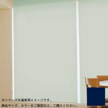 早い者勝ち タチカワ TR-162 ファーステージ ロールスクリーン オフホワイト タチカワ 幅160×高さ200cm プルコード式 TR-162 ネイビーブルー, カップトロフィー専門店Winner:c7e737f8 --- grafis.com.tr