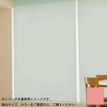 【大注目】 タチカワ 薄紅色 プルコード式 ファーステージ ロールスクリーン オフホワイト 幅170×高さ200cm プルコード式 TR-171 タチカワ 薄紅色, 山古志村:d74f4fd3 --- grafis.com.tr