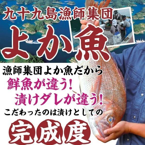 真鯛の海仙漬 1袋入 (1食分 100g) 真鯛の旨さが口でとろけます! 鯛 真鯛 同梱 お試し トクプラ 刺身 海鮮丼 漬け丼 よか魚丸得 コロナ応援|yokasakana|05