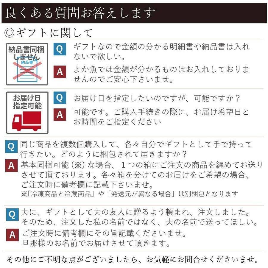 海鮮丼 クエだし真鯛の海仙漬け 4袋(1食 100g×4)送料無料 贈り物 ヅケ丼 漬け魚|yokasakana|16