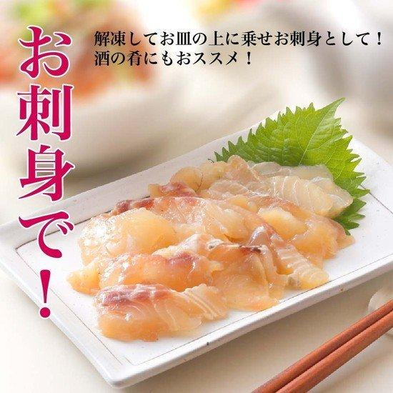 海鮮丼 クエだし真鯛の海仙漬け 4袋(1食 100g×4)送料無料 贈り物 ヅケ丼 漬け魚|yokasakana|03