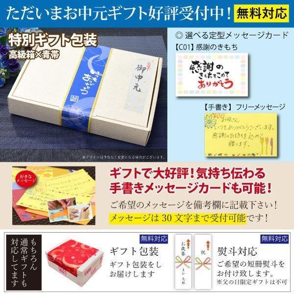 海鮮丼 クエだし真鯛の海仙漬け 4袋(1食 100g×4)送料無料 贈り物 ヅケ丼 漬け魚|yokasakana|04