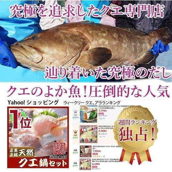 海鮮丼 クエだし真鯛の海仙漬け 4袋(1食 100g×4)送料無料 贈り物 ヅケ丼 漬け魚|yokasakana|06