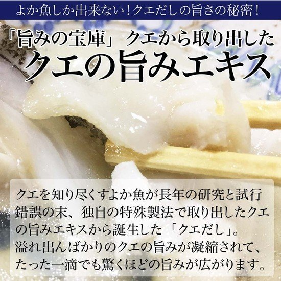 海鮮丼 クエだし真鯛の海仙漬け 4袋(1食 100g×4)送料無料 贈り物 ヅケ丼 漬け魚|yokasakana|07
