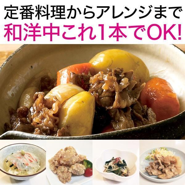【3本以上で送料無料】日本初!唯一無二!これは全く次元の違う旨さ!「クエだしの素 1本 (243g)」クエの旨みが凝縮した万能調味料 ギフト プレゼント|yokasakana|03