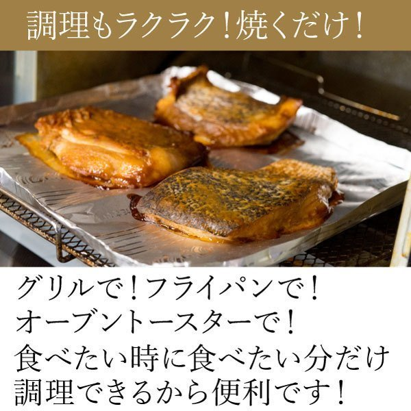 【ただいま旬の地魚増量中!】クエだし味噌漬け5種食べ比べセット(胡椒鯛・ナベ鯛・旬の魚3種)|yokasakana|10