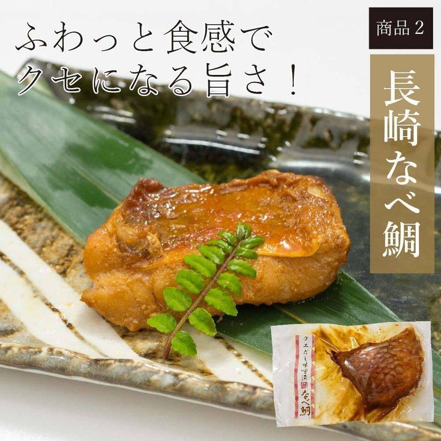 【ただいま旬の地魚増量中!】クエだし味噌漬け5種食べ比べセット(胡椒鯛・ナベ鯛・旬の魚3種)|yokasakana|12