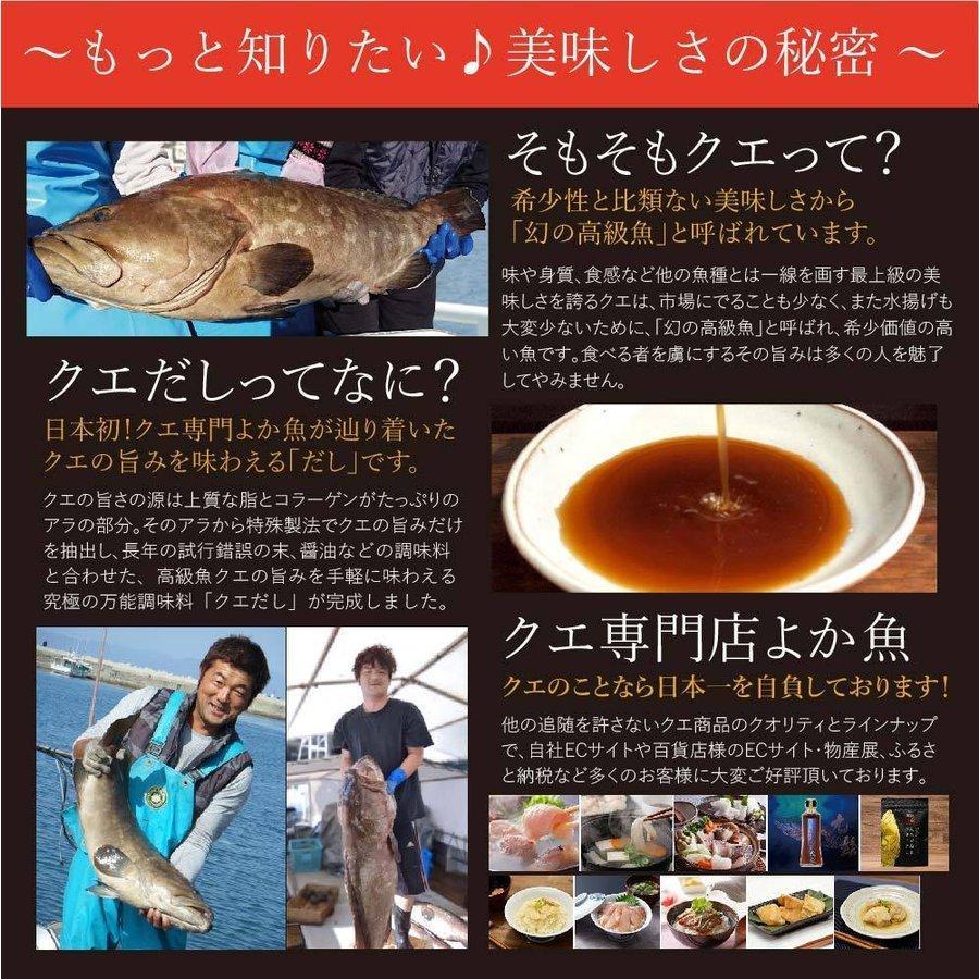 【ただいま旬の地魚増量中!】クエだし味噌漬け5種食べ比べセット(胡椒鯛・ナベ鯛・旬の魚3種)|yokasakana|17