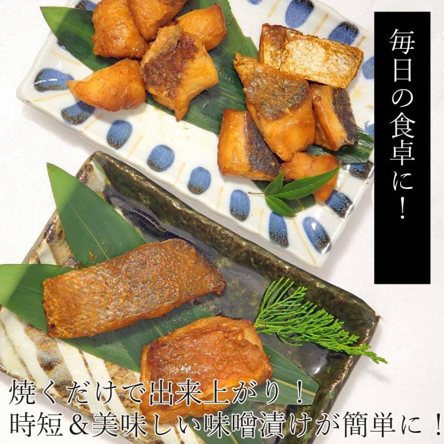 【ただいま旬の地魚増量中!】クエだし味噌漬け5種食べ比べセット(胡椒鯛・ナベ鯛・旬の魚3種)|yokasakana|05