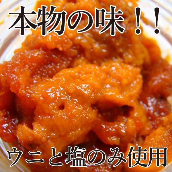 食べれば納得絶品純粋塩うに 2本詰め合わせ (ムラサキウニ)  ギフト 1本 70g|yokasakana|03