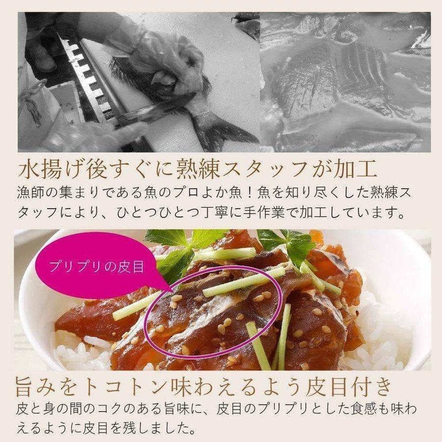 花の鯛茶漬け三彩詰合せ (クエだし入り) 3袋6食入 あすつく 送料込み 真鯛 お祝い よか魚丸得 yokasakana 08