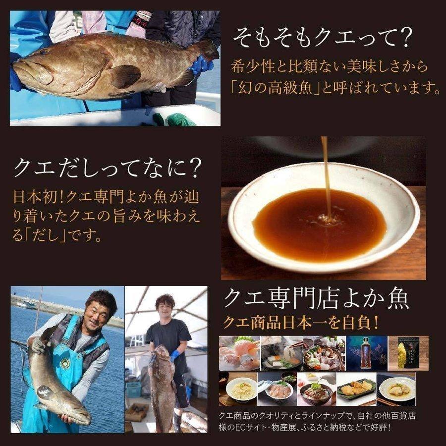 花の鯛茶漬け三彩詰合せ (クエだし入り) 3袋6食入 あすつく 送料込み 真鯛 お祝い よか魚丸得 yokasakana 10
