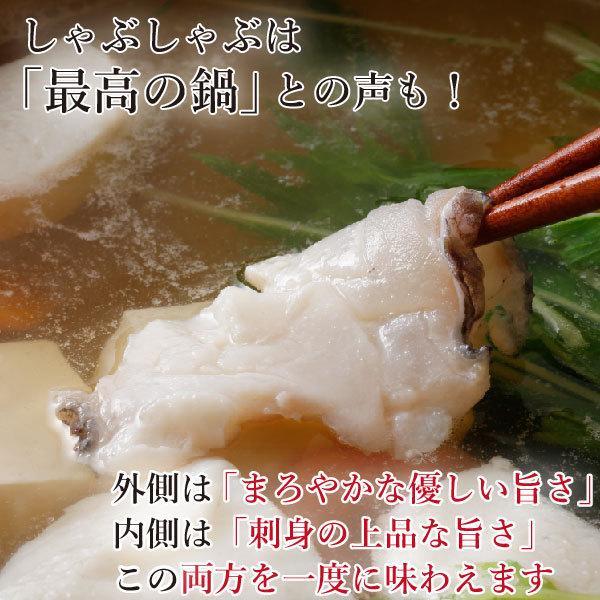 ギフト しゃぶしゃぶ 九十九島よか鯛しゃぶ詰合せ 3〜4人前 [送料無料] 真鯛|yokasakana|05