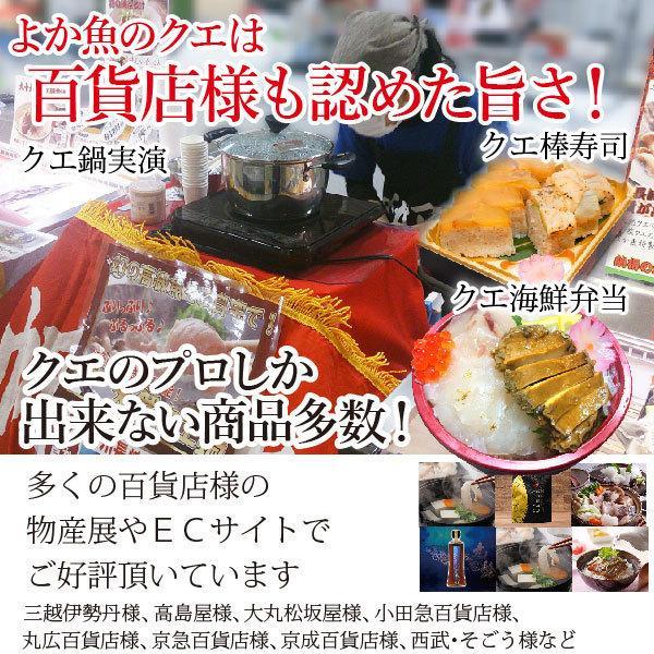 ギフト しゃぶしゃぶ 九十九島よか鯛しゃぶ詰合せ 3〜4人前 [送料無料] 真鯛|yokasakana|09