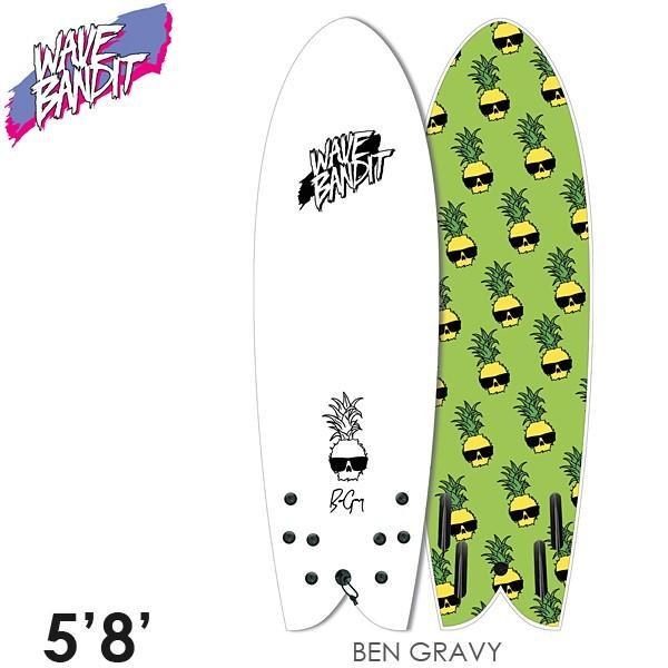 WAVE BANDIT(ウエイブバンディット)『BEN GRAVY RETRO FISH 5'8』