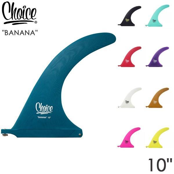 CHOICE FIN チョイスフィン BANANA 10.0