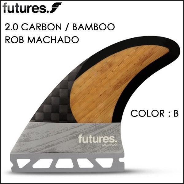 割引発見 FUTURE FIN ROB MACHADO 2.0 BLACKSTIX 2.0 ROB CARBON MACHADO/BAMBOO サーフィン ショートボード トライフィン Mサイズ 品番 01005131BSVROB2, ウラソエシ:326434fa --- airmodconsu.dominiotemporario.com