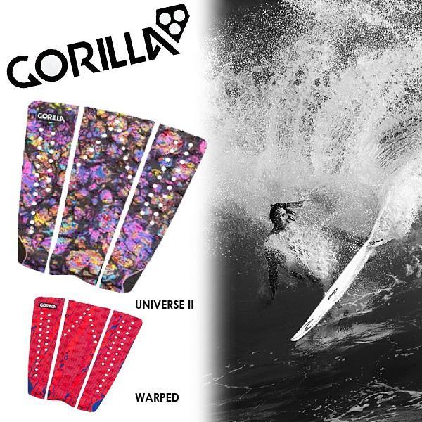 Gorilla Grip ゴリラグリップ デッキパット Wilko シグネチャーモデル 3piece サーフィン ショートボード用 2カラー