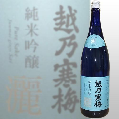 贈り物 ギフト 日本酒 越乃寒梅 灑(さい) (純米吟醸) 1800ml 石本酒造 新潟|yokogoshi