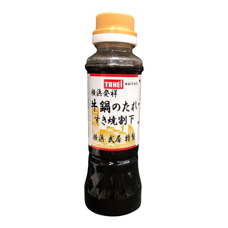 牛鍋のたれ 236g|yokohama-takeishoten