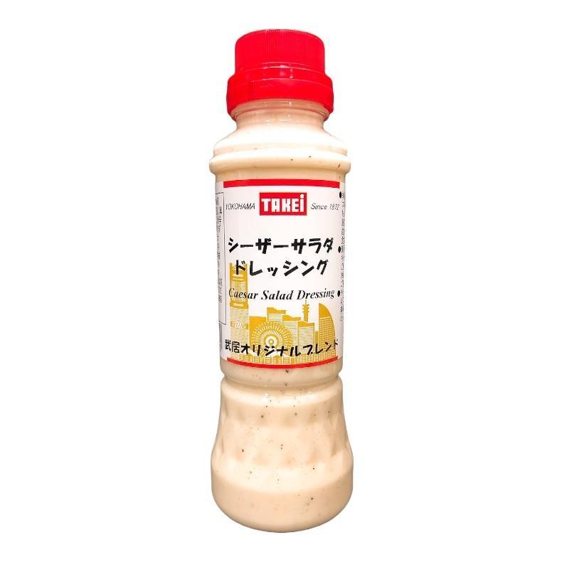 シーザーサラダドレッシング 200ml|yokohama-takeishoten