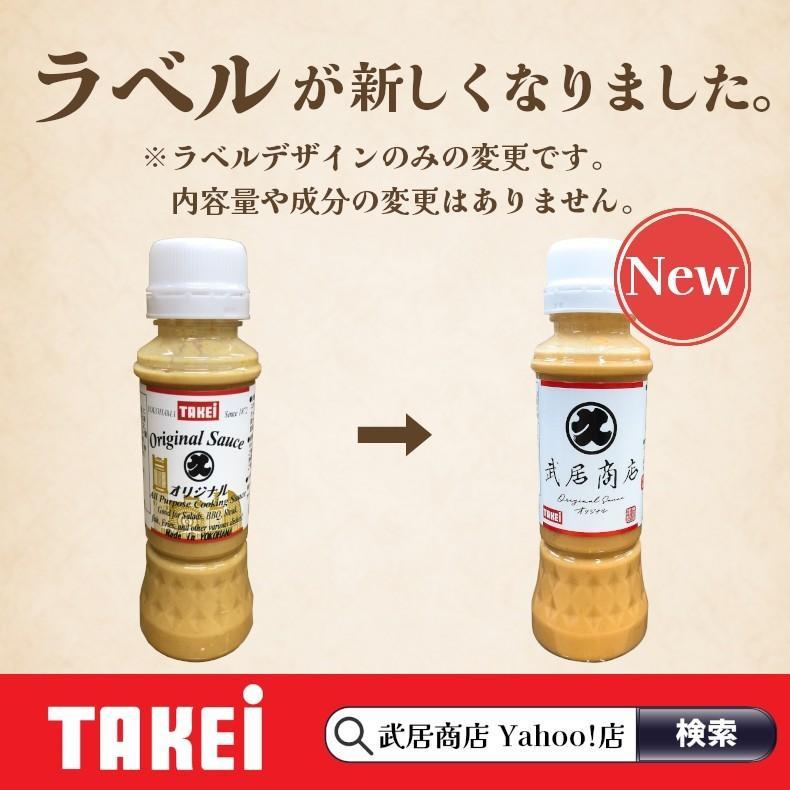 オリジナルソース 200ml|yokohama-takeishoten|06