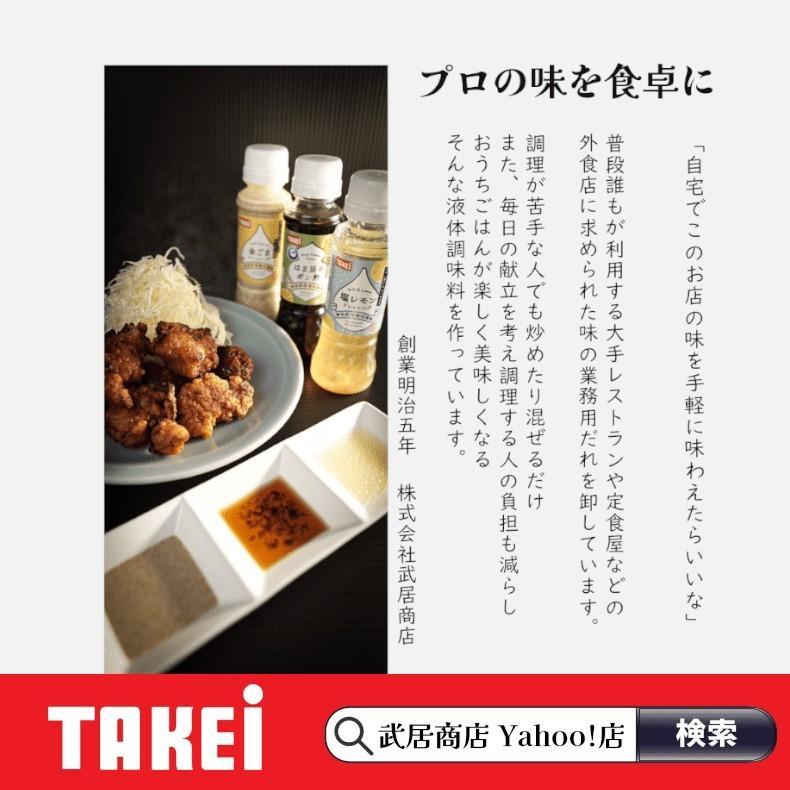 特選ぽん酢 500ml|yokohama-takeishoten|03