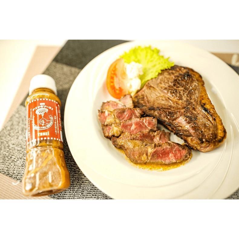 無限ヤミツキソース 200ml yokohama-takeishoten 02