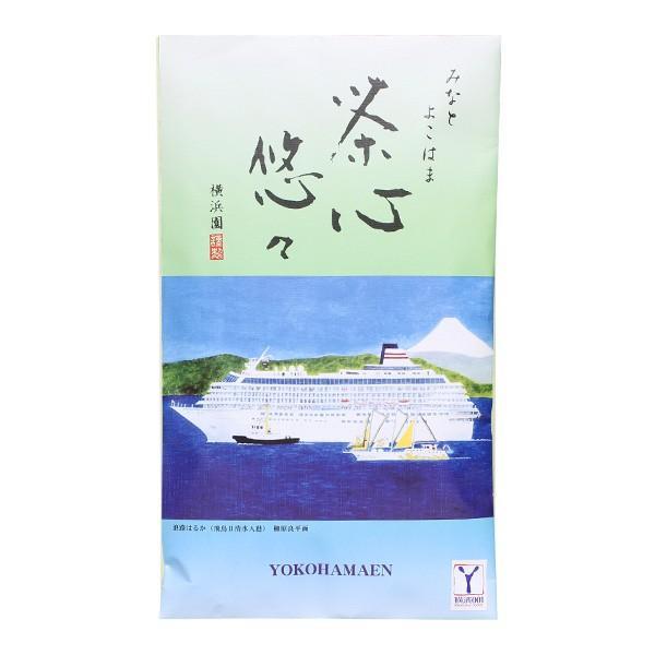 茶心悠々|yokohamaen-cha