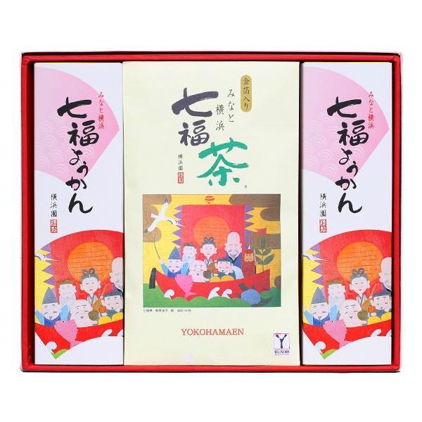 みなと横浜七福茶セット|yokohamaen-cha