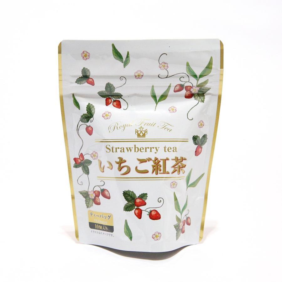 いちご紅茶 ティーバック yokohamaen-cha