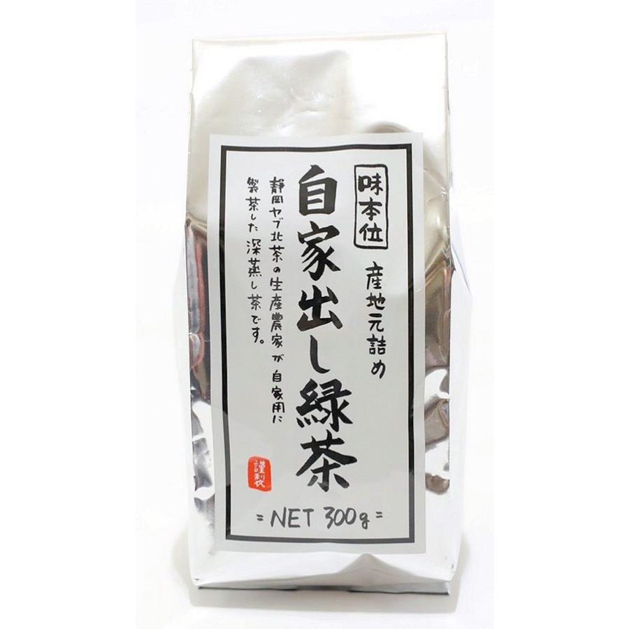 自家出し緑茶|yokohamaen-cha
