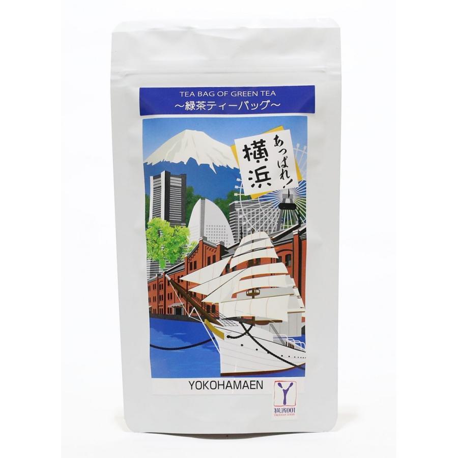 あっぱれ!横浜 緑茶ティーバック yokohamaen-cha
