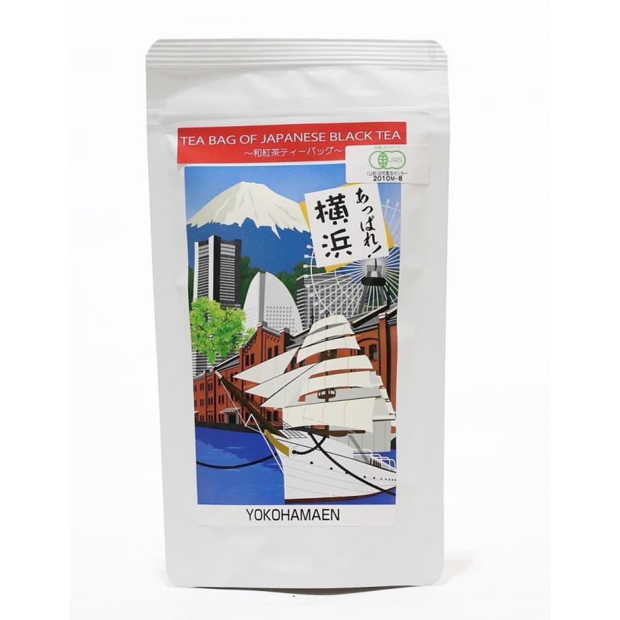 あっぱれ!横浜 紅茶ティーバック|yokohamaen-cha