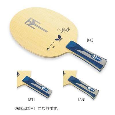 Butterfly 卓球 ティモボル・ZLC・FL 16 ラケット(35831)