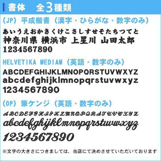 (名入れできます) タオル スポーツ プーマ 野球 卒団 記念品 バスケ バレーボール 部活|yokohamariverup|05