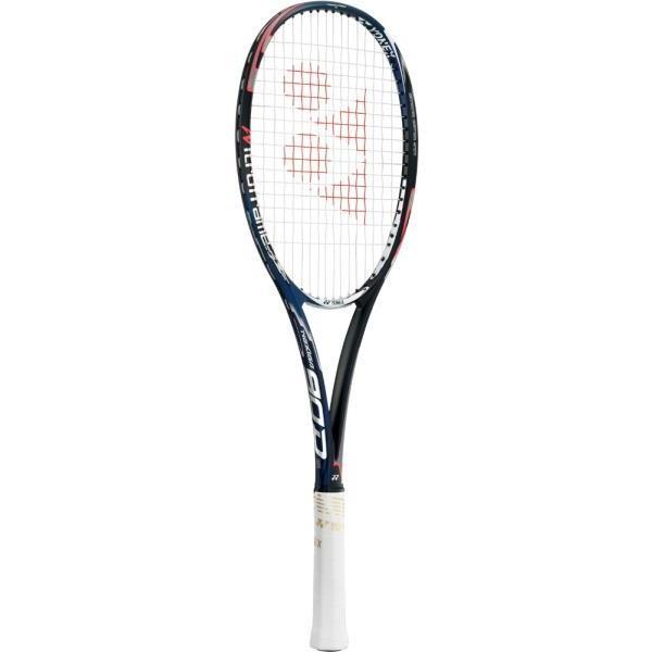 【在庫処分大特価!!】 ヨネックス ダークネイビー テニス ネクシーガ90D ソフトテニス用ラケット(フレームのみ) ネクシーガ90D テニス 18 ダークネイビー ラケット(nxg90d-554), レッドハンマー:0b733ea9 --- airmodconsu.dominiotemporario.com