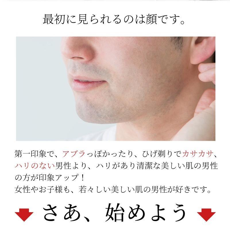オールインワンクリーム GO FOR MEN 80mL メンズコスメ 男性化粧品 化粧水 乳液 美容液 クリーム 簡単ケア べたつき テカリ ひげそり マスクの肌荒れ 送料無料|yokojapan|19