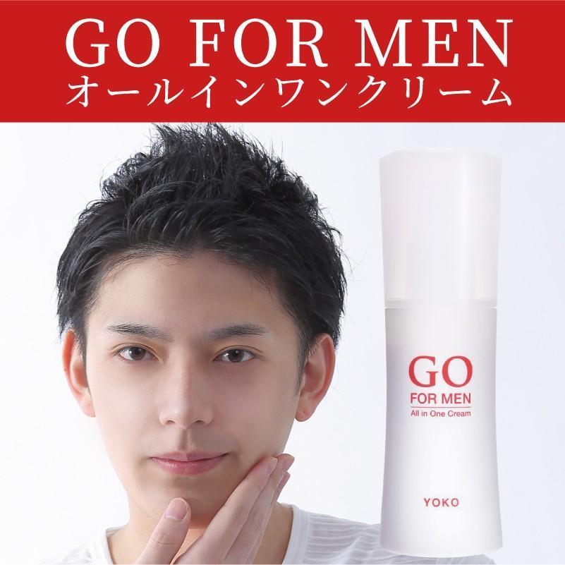 オールインワンクリーム GO FOR MEN 80mL メンズコスメ 男性化粧品 化粧水 乳液 美容液 クリーム 簡単ケア べたつき テカリ ひげそり マスクの肌荒れ 送料無料|yokojapan|20