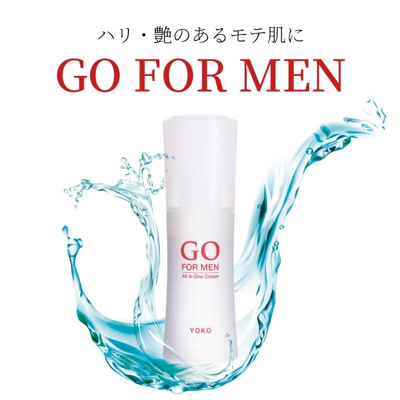 オールインワンクリーム GO FOR MEN 80mL メンズコスメ 男性化粧品 化粧水 乳液 美容液 クリーム 簡単ケア べたつき テカリ ひげそり マスクの肌荒れ 送料無料|yokojapan|10