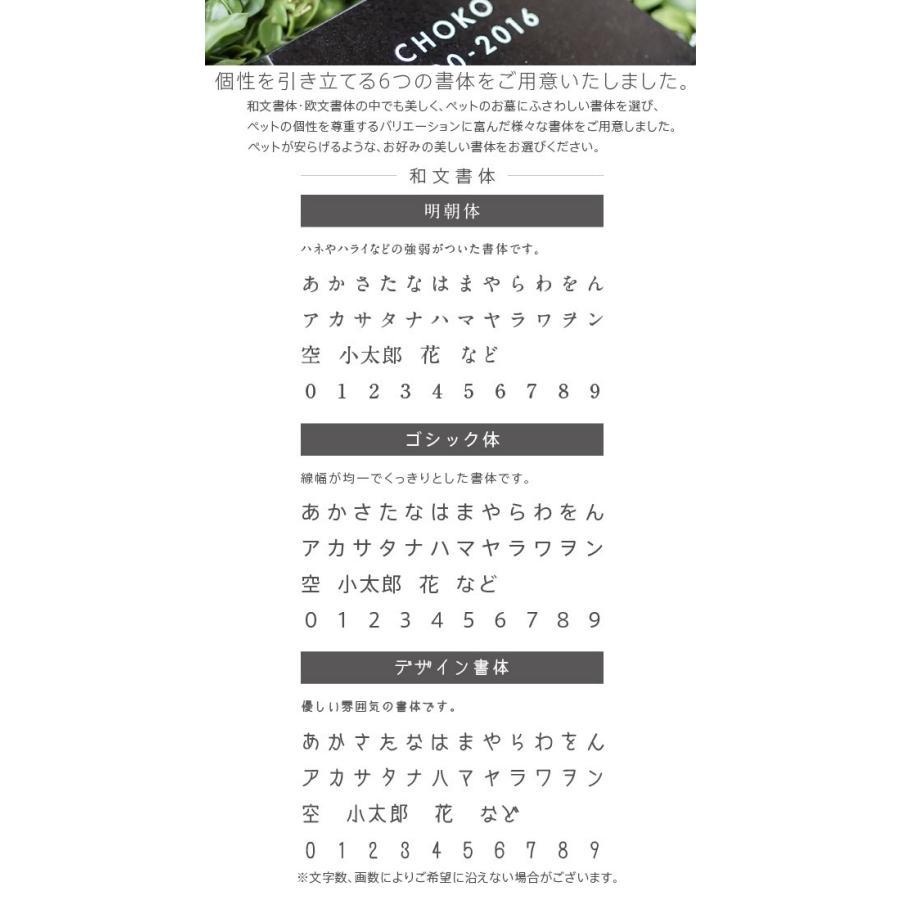 ペットのお墓 Seki-sui L 石錐エル 白 Petcoti ペットコティ 手元供養 メモリアル ペットロス癒し お盆 お彼岸 yokoseki 04