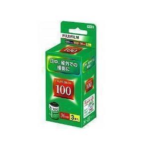 フジフイルム フジカラー100 36枚撮り 3本パック  fuji film fujicolor フィルム yokota-camera