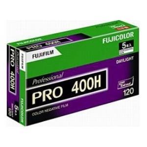 フジフイルム PRO400H ブローニー120タイプ 5本パック  fuji film フィルム|yokota-camera