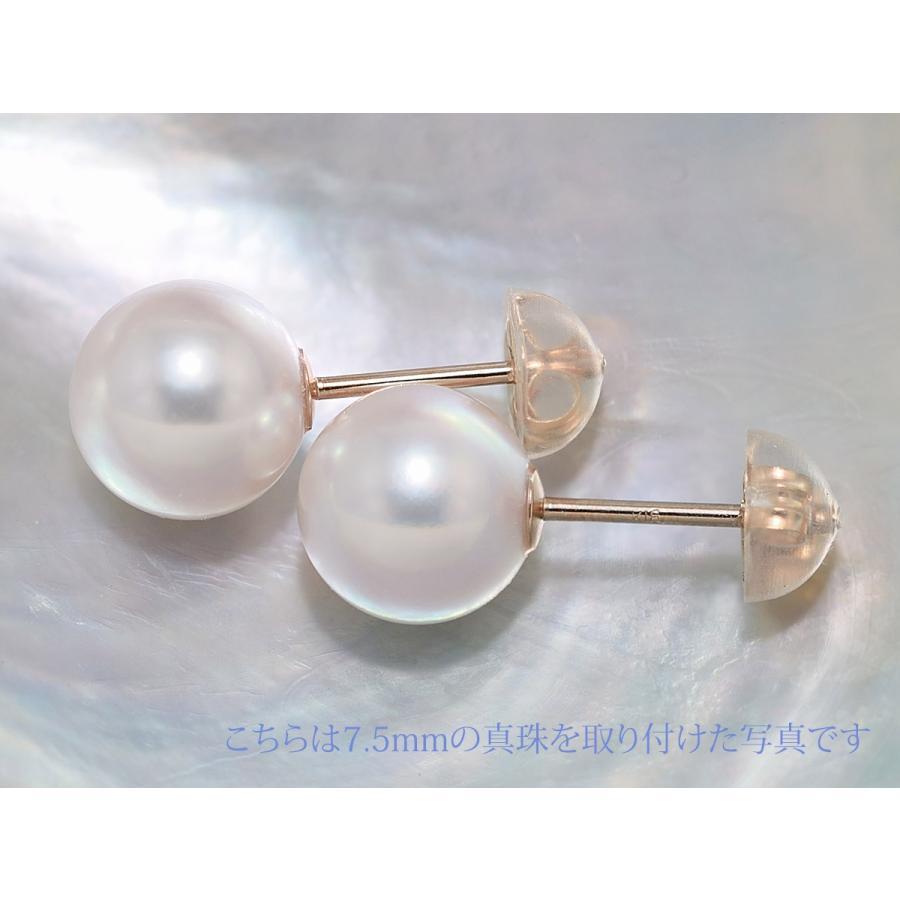パールピアス あこや真珠 7.5mm ピンクゴールド ピアス K18PG レディース|yokota-pearl|04