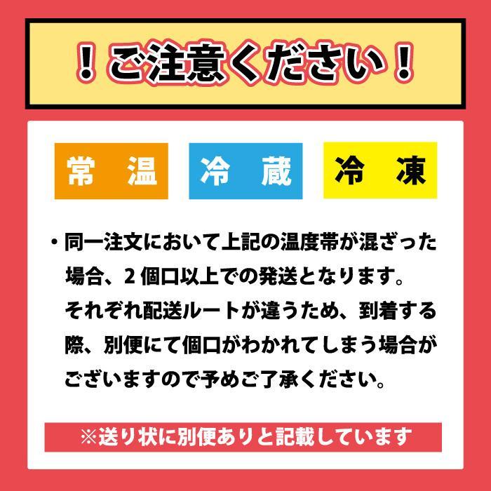 横手 松與商店セレクト ぼだっこ(塩鮭) 1柵カット 自宅用 しょっぱい塩鮭|yokoteai|02