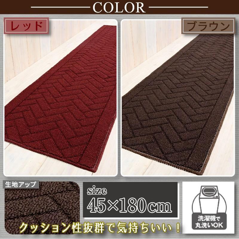 在庫処分 キッチンマット ロング 約45×180cm /フロー 2色|yokozuna|02