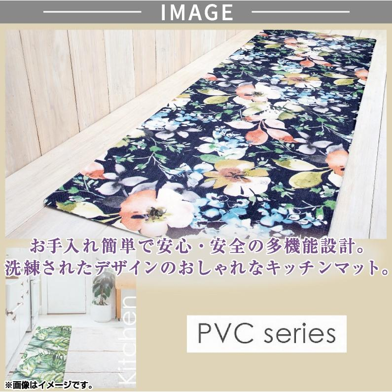 在庫処分 拭ける!洗濯不要 キッチンマット ワイドロング 約60×180cm /PVC フローラ yokozuna 03